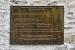 tablica pamiatkowa-braz-memorial plaque-odlew-wiśnios-ornontowice-park Michała archanioła-8
